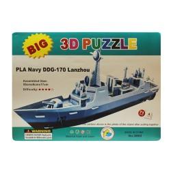 Puzzle 3d destructor